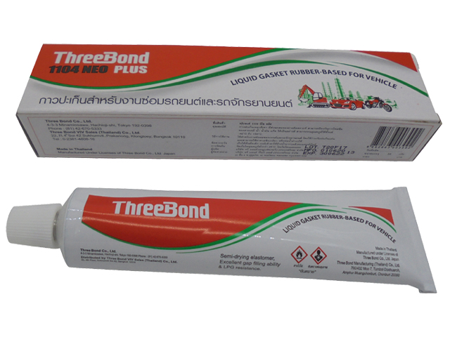 ThreeBond Liquid Gasket